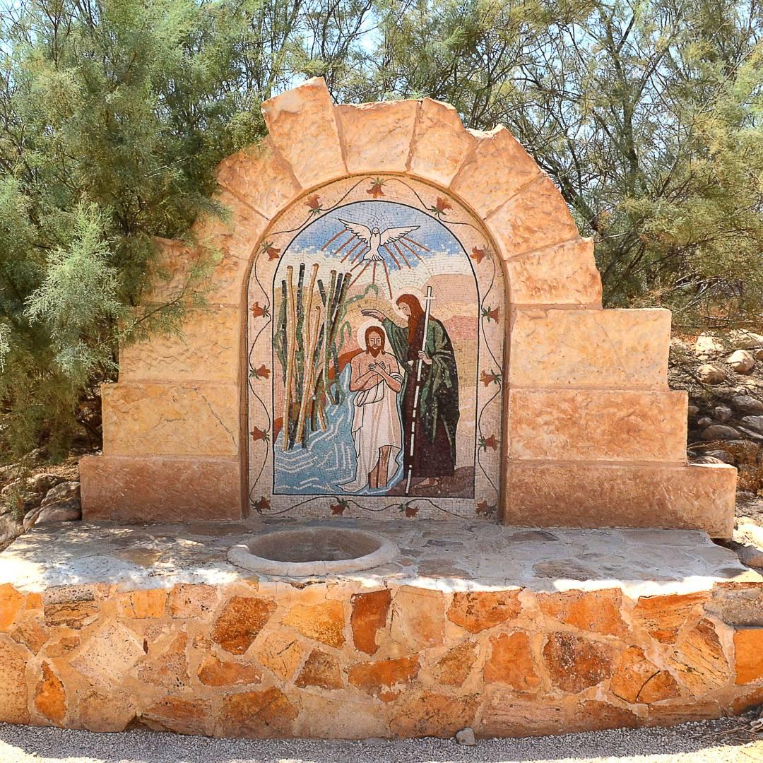 Custom-Travel-Planner-Network-7-SM-Jordan-Bethany-Baptism