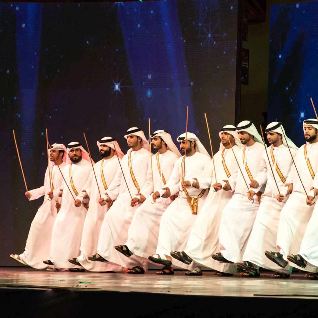 Custom-Travel-Planner-Network-10-UAE-Al Ayala-Dance