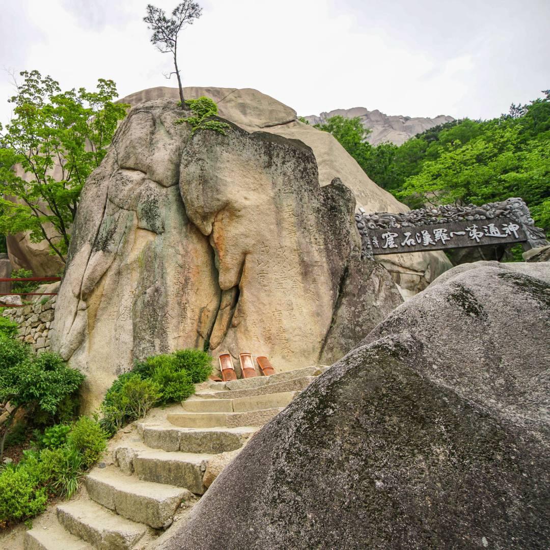 Custom-Travel-Planner-Network-5-Korea-Gyejoam-Rock-Temple