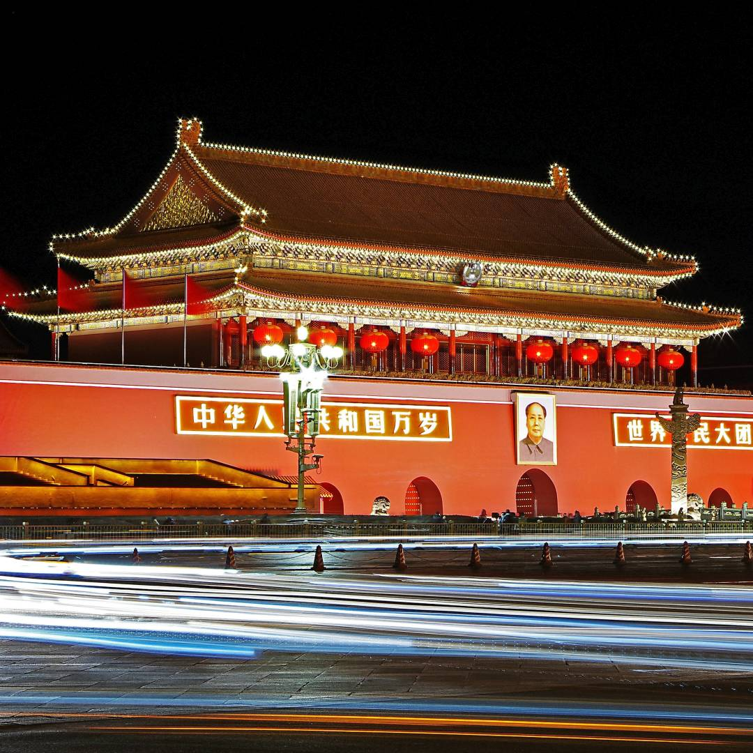Custom-Travel-Planner-Network-5-SM-China-Tiananmin-Square